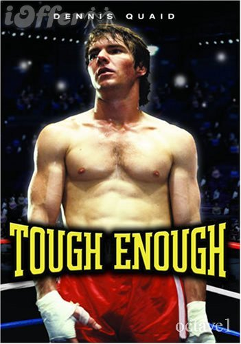 Tough Enough is Officially Back. You Have Been Warned.
