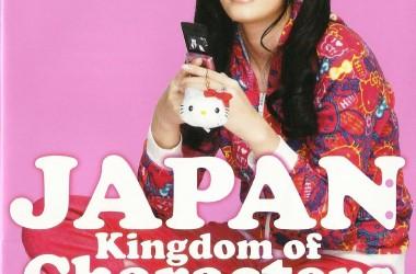 Japan Kingdom of Characters